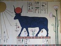 Египет, Бог плодородия